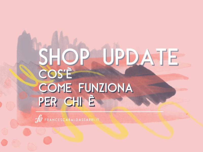 shopupdate
