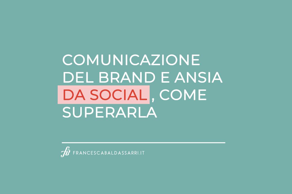 Ansia da social e comunicazione del brand